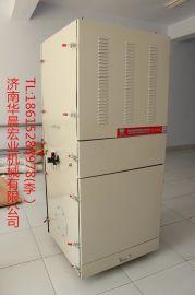 中央集中式烟尘净化器