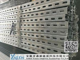 亚森q235b热浸镀锌大型地面电站支架