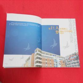 房地产画册楼盘宣传册宣传彩页印刷厂十年经验免费打样