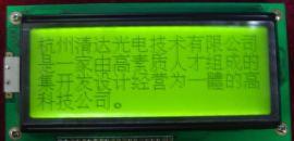 192*64图形点阵 兼容拓普微 2U屏