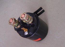 电磁阀开关12V200A