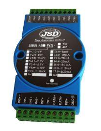 模拟量0-5V转RS-485数字采集模块