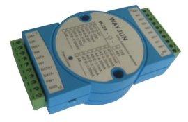 8通道模拟信号采集模块(WJ28-A4-485)
