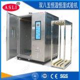 广东恒温恒湿试验箱制造商,小型80L恒温恒湿箱