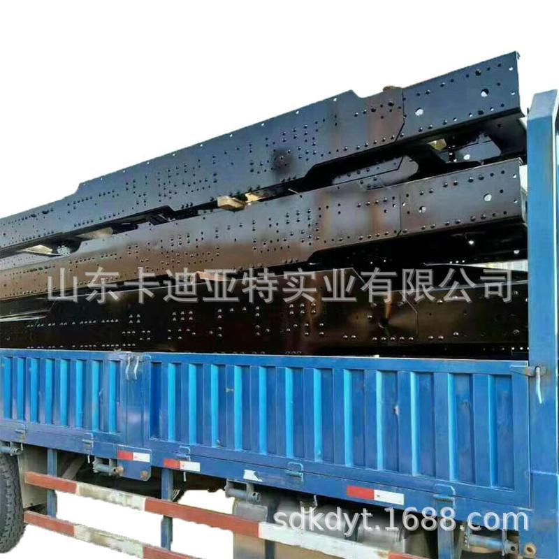 重汽配件中国重汽豪沃HOWO车架大梁总成,厂家批发