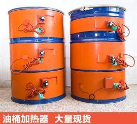 硅橡胶油桶加热片 硅橡胶加热器 加热带 加热板
