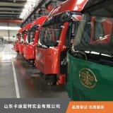 一汽解放J6驾驶室总成一汽解放J6驾驶室总成 原厂钣金 质量保证