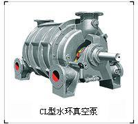 天体CL型水环真空泵