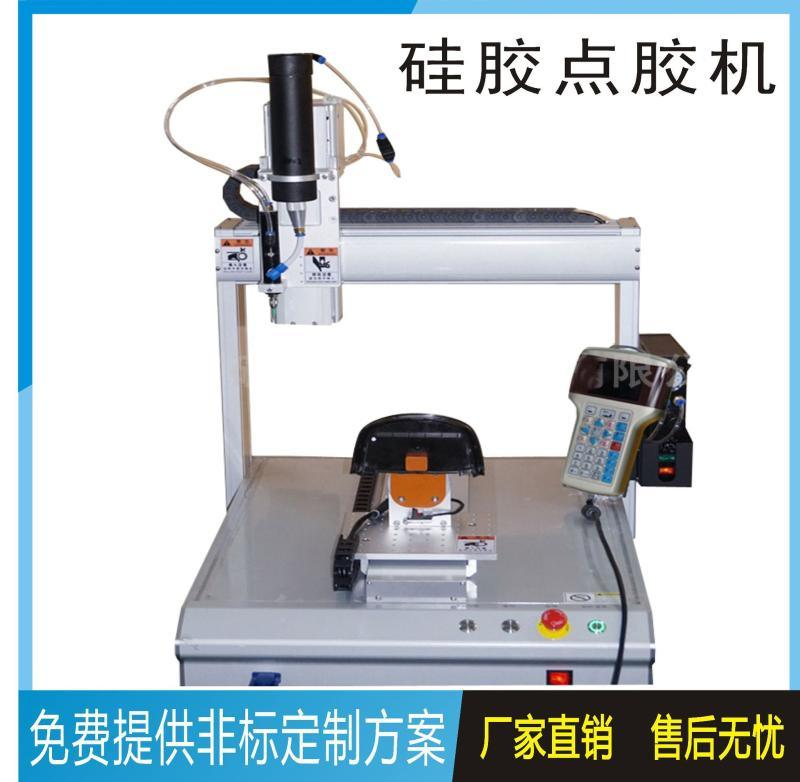 车载导航喇叭点胶机自动点胶机自动涂胶机深圳厂家定制