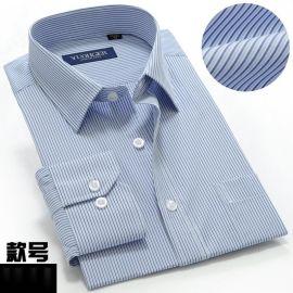 长袖衬衫薄款青年商务蓝色纯色衬衣全棉宽松寸衫直筒