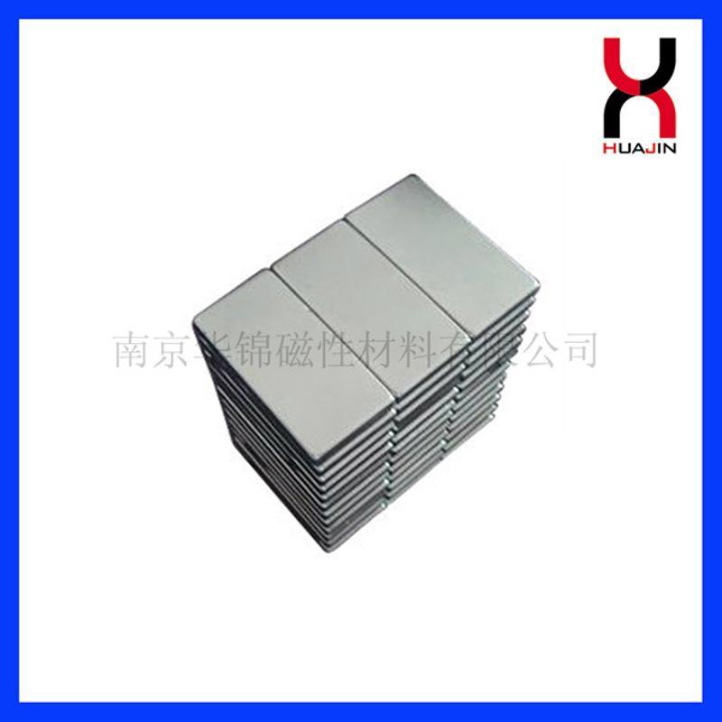 供應內置中空百葉強磁 內置真空百葉窗釹鐵硼 內置中空百葉窗磁鐵