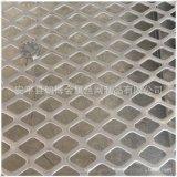 厂家加工订做不锈钢防护网 金属板网 不锈钢菱形孔板 通风穿孔板