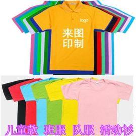 厂家定做儿童翻领t恤定制纯棉空白广告衫小学生幼儿园班服文化衫