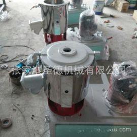 热销供应高速搅拌混合机 10升高速混合机 高速混合机定制