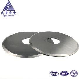 250*70*3.5mm硬質合金切腳機圓盤鎢鋼切刀