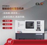 电主轴数控机床 数控车床HTC400-G CLZ标配