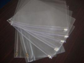 生产销售透明PVC相册 笔记本书套 封套 书皮