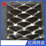 鋁板網 鍍鋅鋼板網護欄 吊頂鋼板網裝飾隔離網拉伸網定製