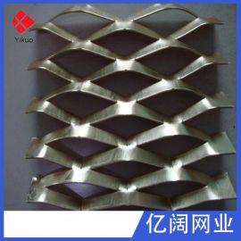 铝板网 镀锌钢板网护栏 吊顶钢板网装饰隔离网拉伸网定制