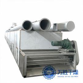 热风循环多层带式干燥机 多种药材连续烘干设备 工业网带烘干机