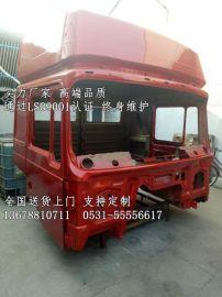 黑龙江 - 陕汽德龙驾驶室减震器厂家_陕汽德龙驾驶室减震器价格
