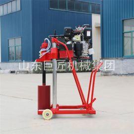 巨匠HZ-20混凝土钻孔取芯机 多功能内燃路面取芯机操作简单