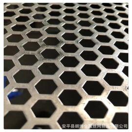 定制冲孔网铝板装饰 铁板打孔网片不锈钢冲孔钢板网 镀锌穿孔网