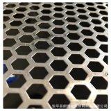 定製衝孔網鋁板裝飾 鐵板打孔網片不鏽鋼衝孔鋼板網 鍍鋅穿孔網