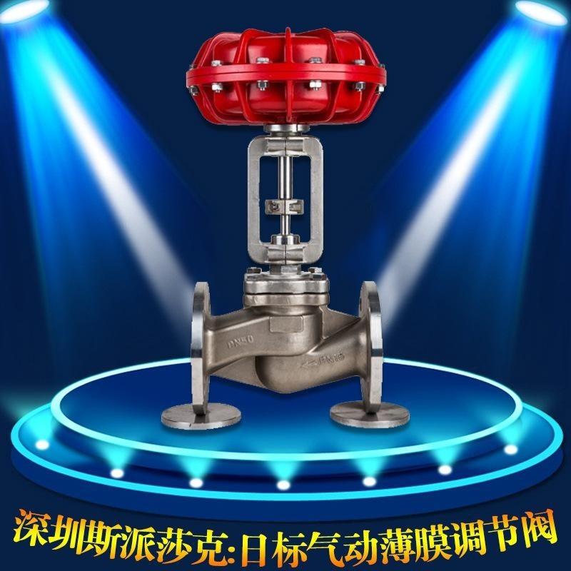 厂家直销比例温控蒸汽阀门 dn50铸钢法兰高温锅炉蒸汽调节阀门