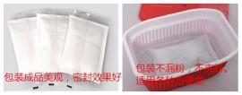 无纺布发热包包装机 粉剂自动定量无纺布包装机厂家  代理