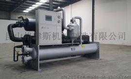 大型水冷螺杆式冷冻机, 满液式冷水机组