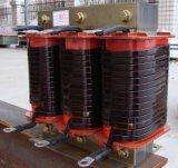 干式低压串联电抗器+CKSG-0.3/0.48-7