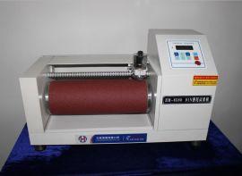DIN磨耗试验机,橡胶磨耗试验机,橡胶耐磨试验机,鞋材耐磨机