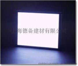 上海德备LED灯光扩散板