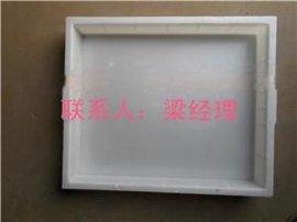 沟盖板塑料模具 鑫业沟盖板模具50x50x6
