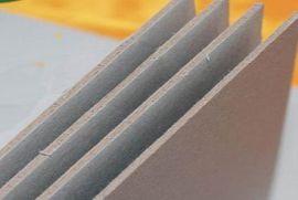 供应1200G双灰纸板 收纳盒专用双灰纸