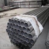 厂家供应不锈钢焊管 不锈钢焊接管 不锈钢工业焊管 欢迎选购