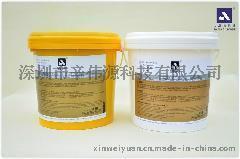 有机硅灌封胶 导热硅胶 绝缘电子软胶 散热胶AP-905 灰色 白色