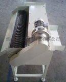 RFSC切削液过滤系统