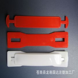【厂家直销】塑料提手手柄 纸箱手提把 加宽加厚