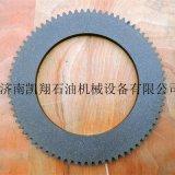 凱翔石油ATD118H-推盤離合器摩擦盤