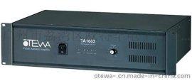 欧特华 校园公共广播 TA1281纯后级功放 450W功放