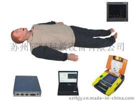 同科高智能数字化综合急救技能训练系统(ACLS高级生命支持、计算机软件控制)学生机