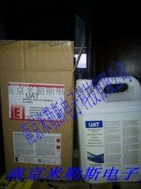 UAT05L丙烯酸稀释剂