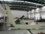 山东庆云奥兰机床附件制造有限公司生产3250型链板排屑机