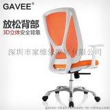 GAVEE辦公椅子電腦椅 家用轉椅人體工學電腦椅網椅 升降職員椅