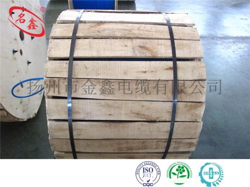 名鑫 煤矿用阻燃通信光缆 MGTS  2 B 单模