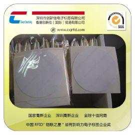 软滴胶抗金属不干胶NFC电子标签 NTAG 216芯片RFID电子标签制作