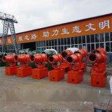 广西厂家直销新型农药喷雾机  全自动煤场除尘雾炮机可加工定制