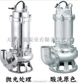 中蓝不锈钢耐腐蚀污水泵出厂价格参数